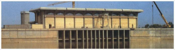 Continental Construction Corp  Ltd  : Core business : Karkh Water